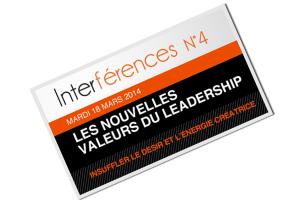 Interferance4