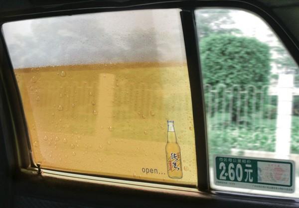 littleredbook_dot_cn_zhujiang-beer_1-600x418