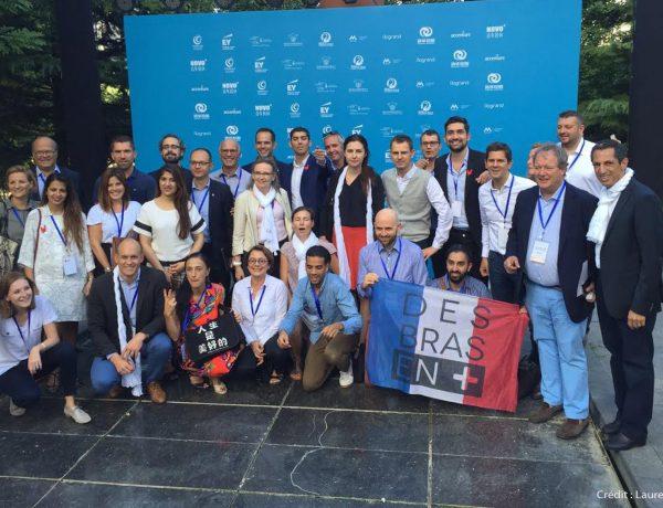 g20-entrepreneurs-une-pekin