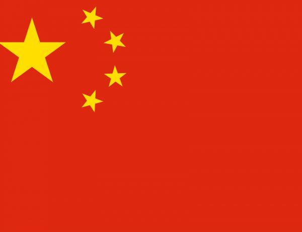 drapeau-chine-mao